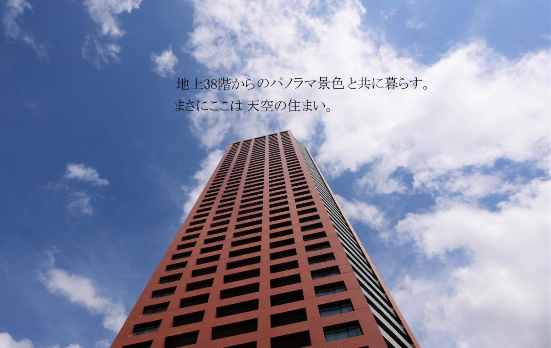 アイタワー_外観&空