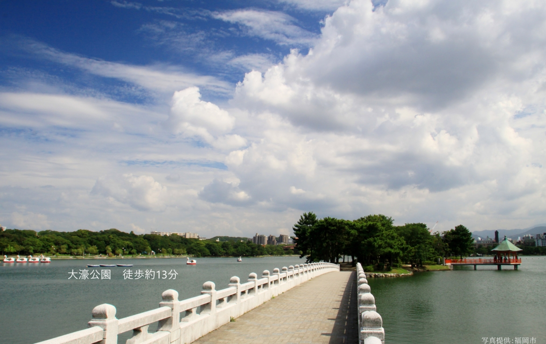 大濠公園_提供:福岡市