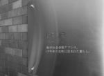 エバーライフ赤坂_タイトル
